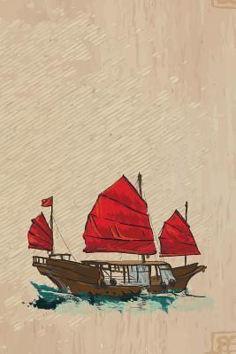 Sanpan Red Sails Not...