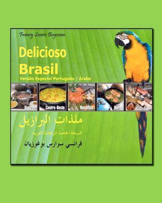Delicioso Brasil