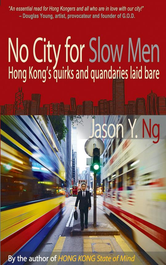 No City for Slow Men
