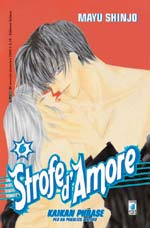 Strofe d'amore 6