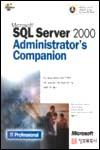 Microsoft SQL Server 2000 Administrators Companion
