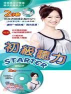 初級聽力STARTER