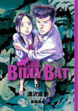 Billy Bat 11