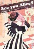 Are you Alice? 2巻 ...