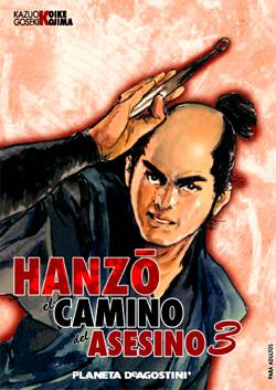Hanzô, el camino de...