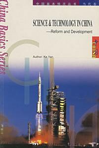 Science and technology in China