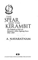 The Spear and the Kerambit
