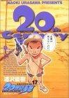 20世紀少年―本格科学冒険漫画