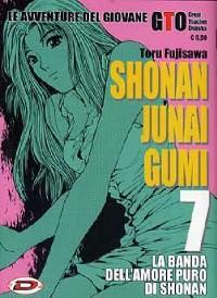 GTO Shonan Junai Gumi 7
