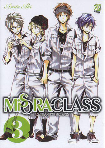 Misora Class vol. 3