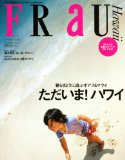 FRaU Hawaii