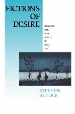 Fictions of Desire