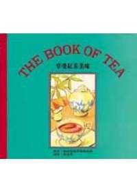 享受紅茶美味