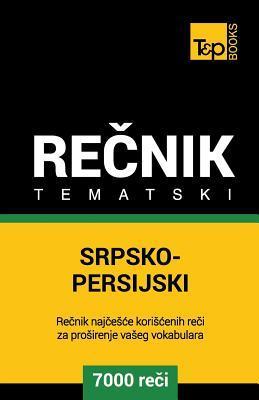 Srpsko-Persijski tematski recnik - 7000 korisnih reci