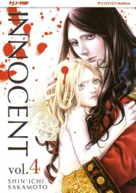 Innocent vol. 4