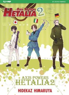 Hetalia Axis Powers vol. 2