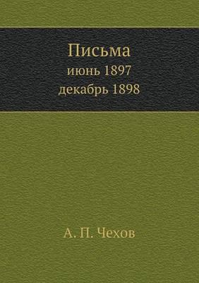 Pis'ma (Iyun' 1897 - dekabr' 1898)