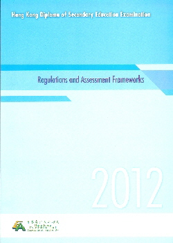 2012 HKDSE Regulations and Assessment Frameworks