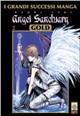 Angel Sanctuary Gold Deluxe vol. 2