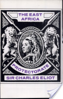 The East African Protectorate 1905