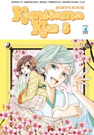 Kamisama Kiss vol. 3