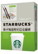 STARBUCKS TAIWAN 15t...