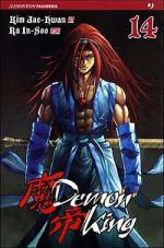 Demon king. Vol. 14