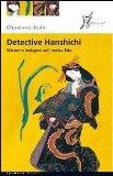 Detective Hanshichi