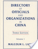 Directory of Officials and Organizations in China