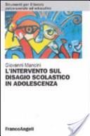 L' intervento sul disagio scolastico in adolescenza