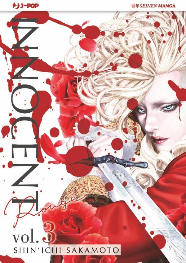 Innocent Rouge vol. 3