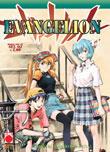 Evangelion vol.14