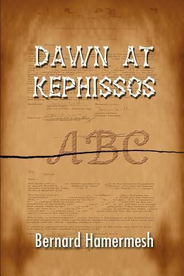 Dawn at Kephissos