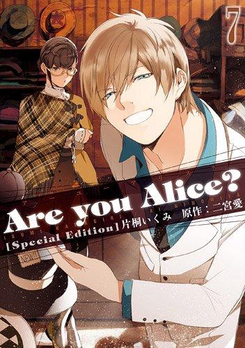 Are you Alice? 7巻 ...