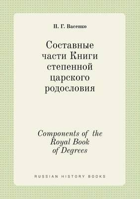 Components of the Royal Book of Degrees