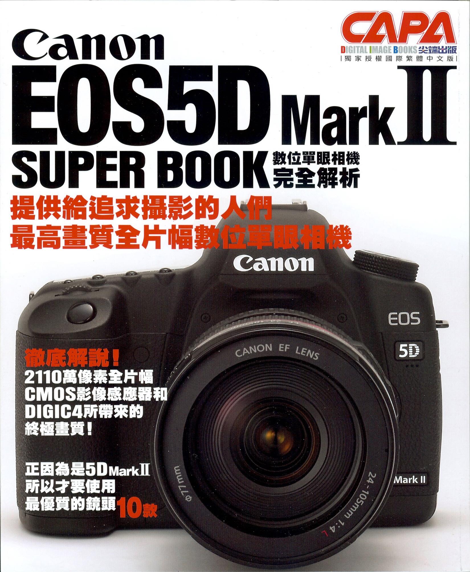 Canon EOS5D MarkII�...