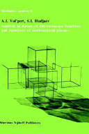 Analysis in Classes of Discontinuous Functions and Equations of Mathematical Physics