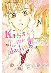 kiss me darling♥~吻我,達令~