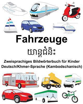Deutsch/Khmer-Sprache (Kambodschanisch) Fahrzeuge Zweisprachiges Bildwörterbuch für Kinder