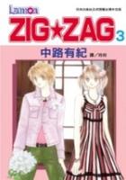 ZIG ★ ZAG 3