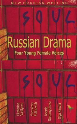 Russian Drama