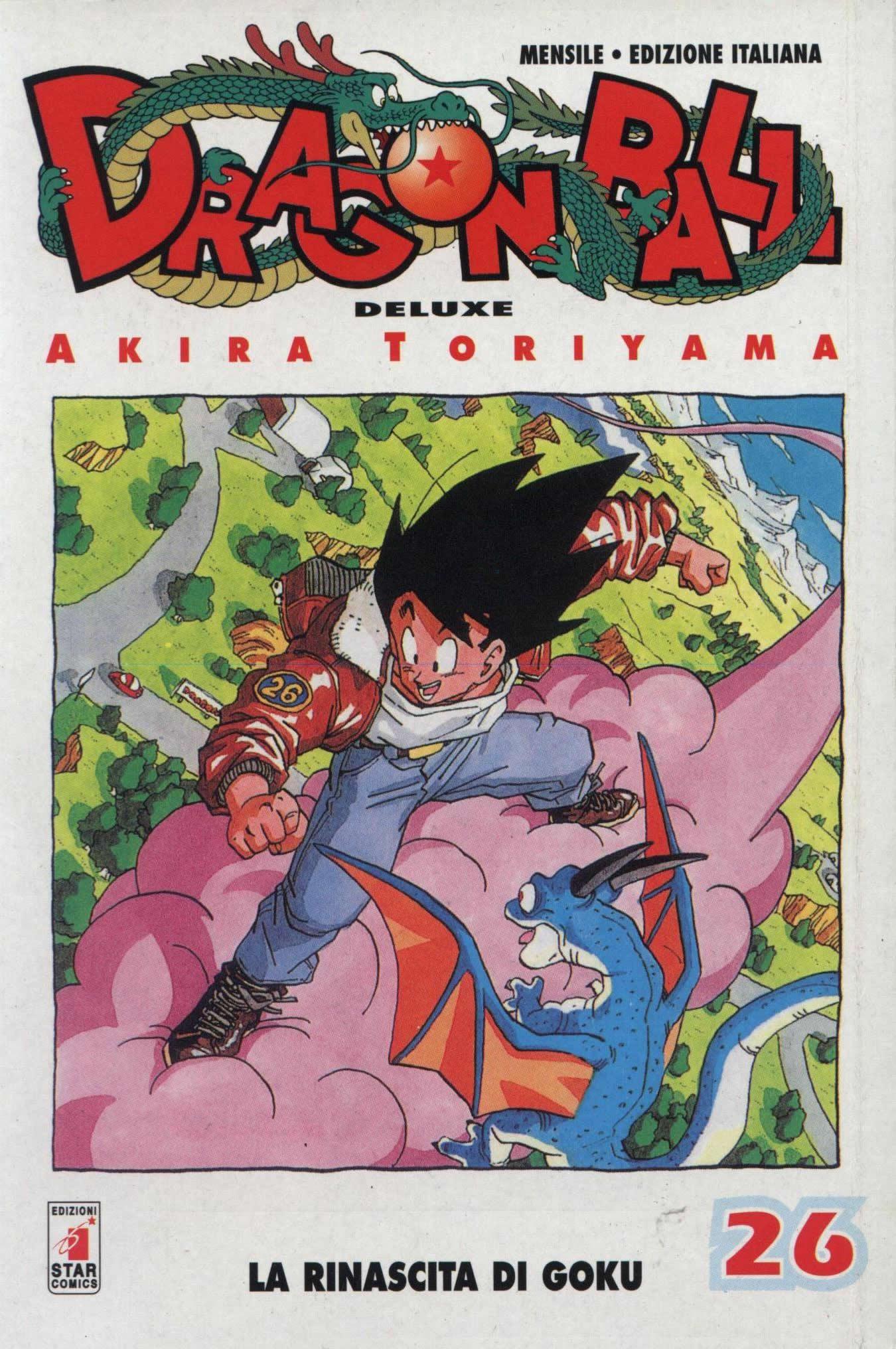 Dragon Ball Deluxe vol. 26