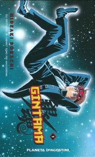 Gintama 9