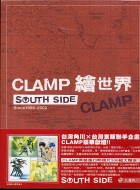 CLAMP繪世界 South Side