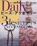 Dailyビーズ・アクセサリー―ビーズ編みも刺しゅうも、この一冊でOK!