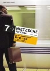 瞧一眼尼采 Nietzsche Für Eilige