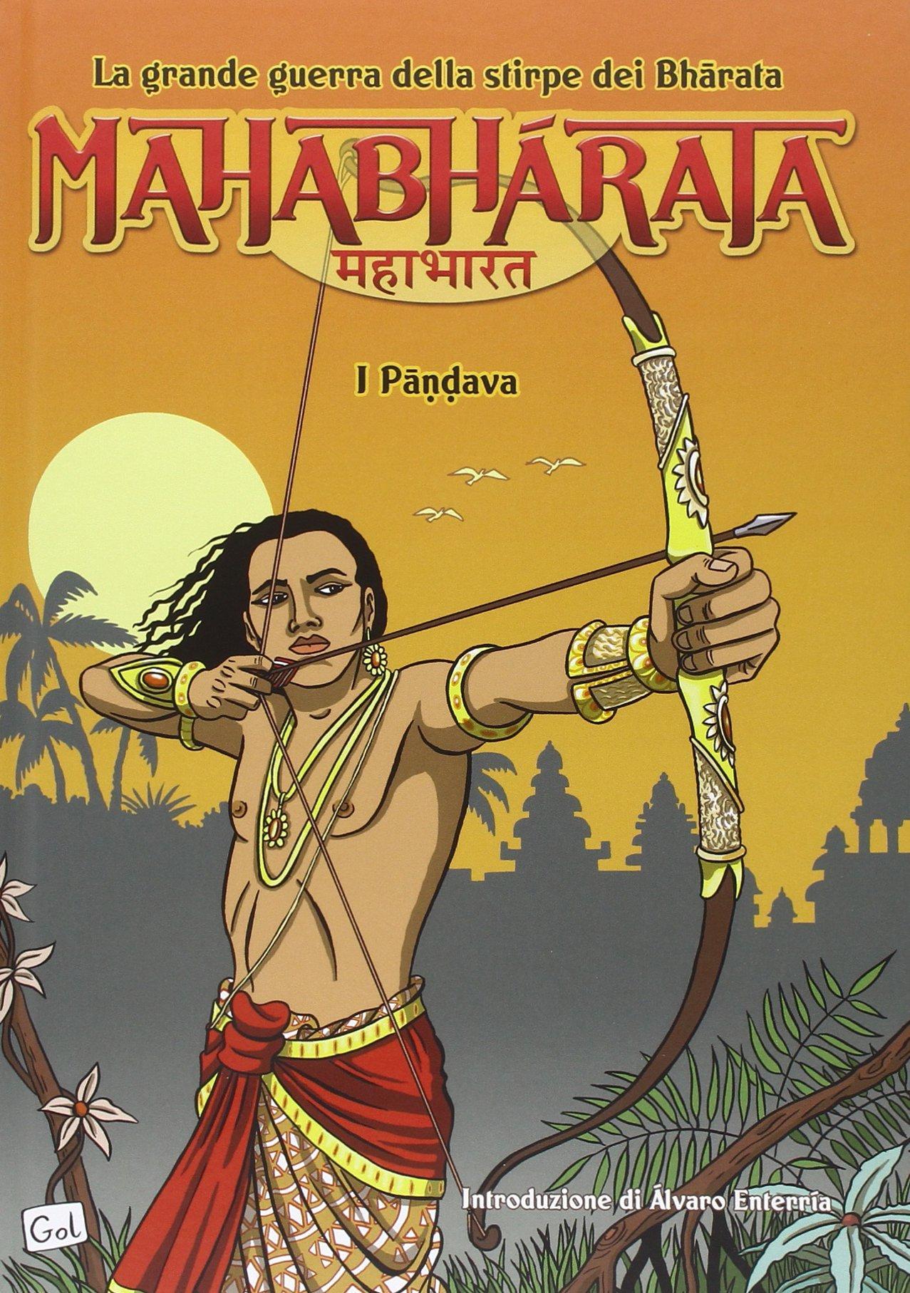 Mahābhārata Vol. 1