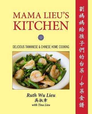 Mama Lieu's Kitchen