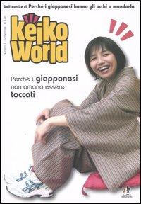 Keiko world (2006)
