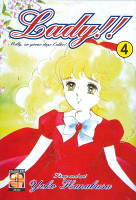 Lady!! vol. 4